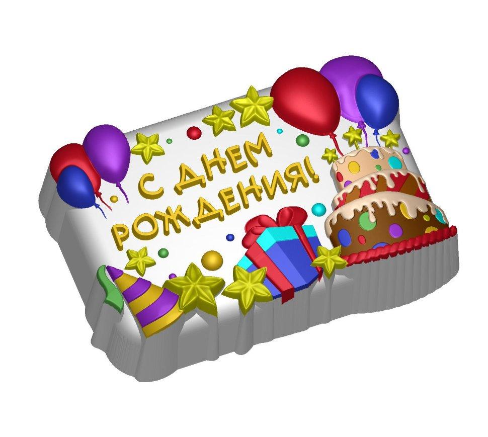 Олесе прикольные, картинки с надписями с днем рождения мальчика